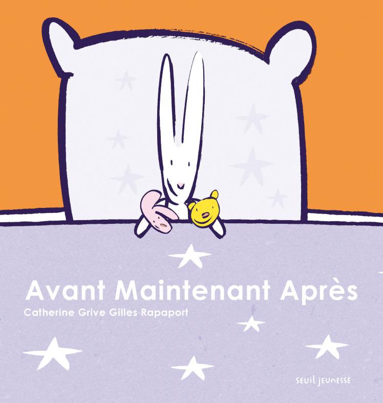 AVANTMAINTENANTAPRÈS33